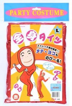 JiG Paradise (国内メーカー) 通販ショップ JJG7403