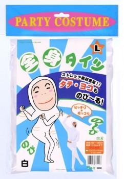 JiG Paradise (国内メーカー) 通販ショップ JJG7410