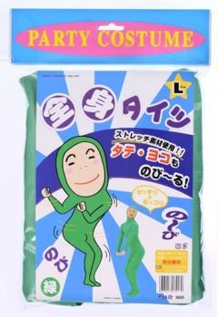 JiG Paradise (国内メーカー) 通販ショップ JJG7417