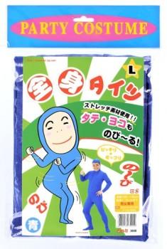 JiG Paradise (国内メーカー) 通販ショップ JJG7422
