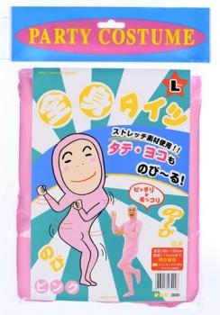 JiG Paradise (国内メーカー) 通販ショップ JJG7424