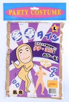 JiG Paradise (国内メーカー) 通販ショップ JJG7432