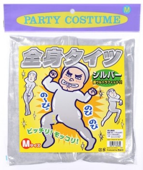 JiG Paradise (国内メーカー) 通販ショップ JJG7464