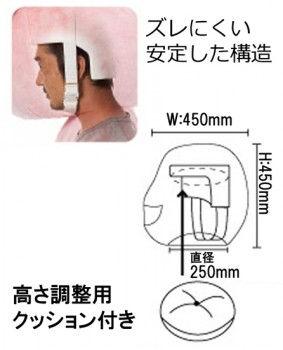 JiG Paradise (国内メーカー) 通販ショップ JJG7473