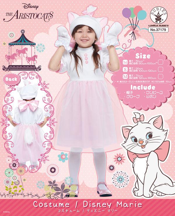 RUBIE'S JAPAN 通販ショップ JRU37179S