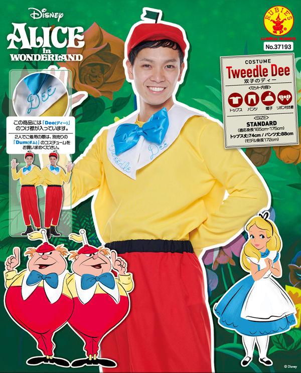 RUBIE'S JAPAN 通販ショップ JRU37193
