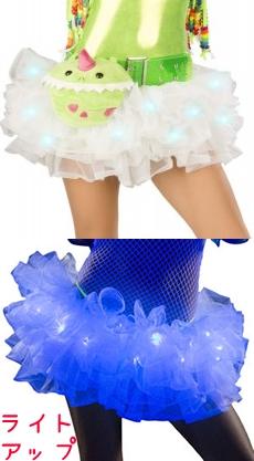 水着/下着/コスチューム/ダンスウェア/ドレスのオークション Light-Up Tutu