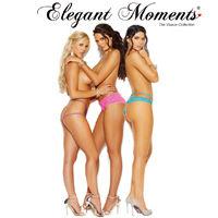 Elegant Moments 2020 Vivaceセクシーランジェリー、ダンスウェアカタログ